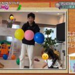 【井上の相方】NON STYLE 石田明さんの結婚後の自宅リビング【画像】