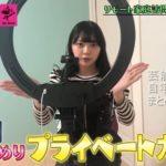 【ラストアイドル】籾山ひめりさんの自宅と弟【画像】