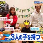 【パントリー】藤本美貴さんと庄司智春さんの自宅キッチン【画像】