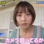 【神7】篠田麻里子さんの自宅キッチン【画像】