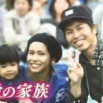 【池袋暴走事故遺族】松永拓也さんが家族と暮らしていた自宅【画像】