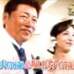 【坂口杏里の母】坂口良子さんと尾崎健夫さんの自宅【画像】