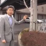 【北海道日本ハムファイターズ】勇翔寮【画像】