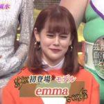 【日英ハーフ】emmaさんの自宅玄関【画像】