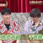 【キスマイ】Kis-My-Ft2 二階堂高嗣さんの自宅キッチン【画像】