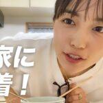 【麒麟がくる】川口春奈さんの長崎の実家【画像】