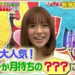 【元JJモデル】神戸蘭子さんのオシャレ自宅【画像】