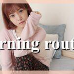 【元HKT48】朝長美桜さんの自宅一部【画像】